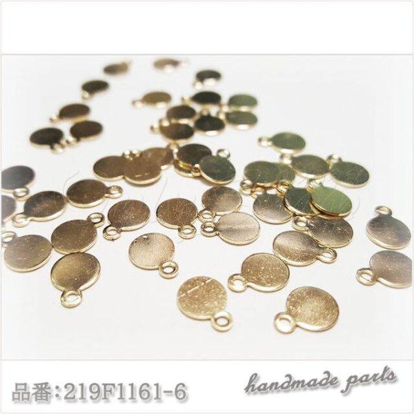 画像1: 🌻219F1161-6🌻約50個 銅製 高品質 基礎金具 裏に貼り付けパーツ メタルプレート 土台パーツ 約50個 (1)