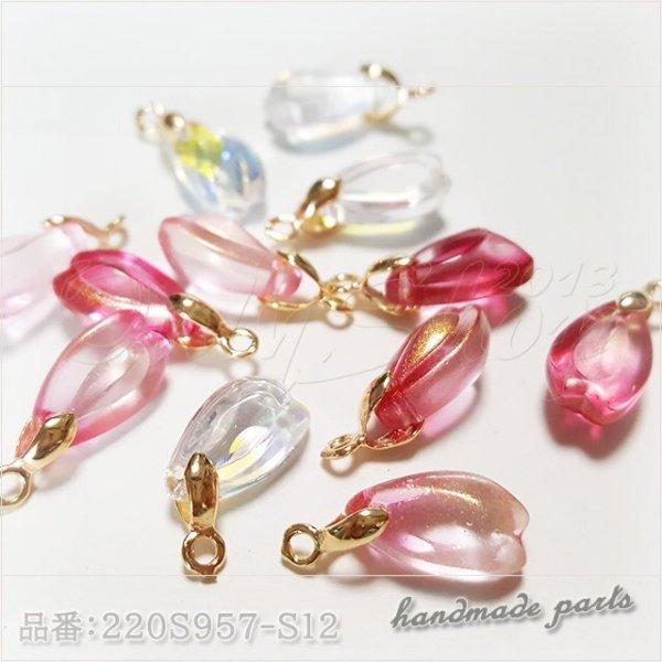 画像1: 🌻220S957-S12🌻約10個 ガラスサンキャッチャー 桜 さくら花びら型ビーズ チャーム10個 (1)