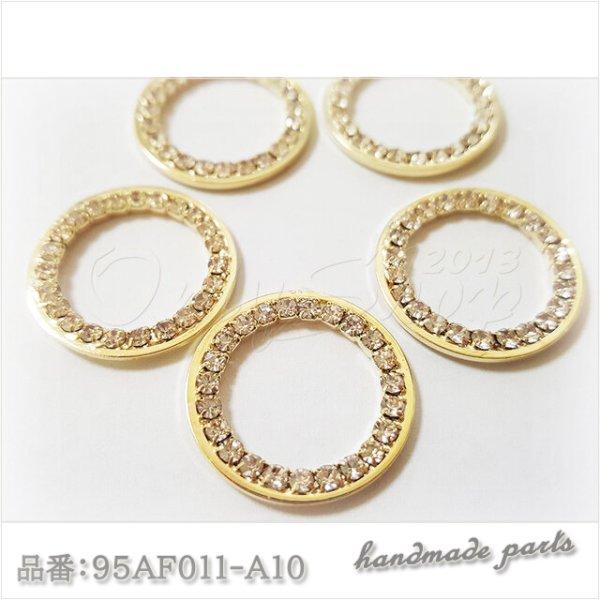 画像1: 🌻95AF011-A10🌻5個 A級ガラスストーン ダイヤプレート パーツ 5個 (1)